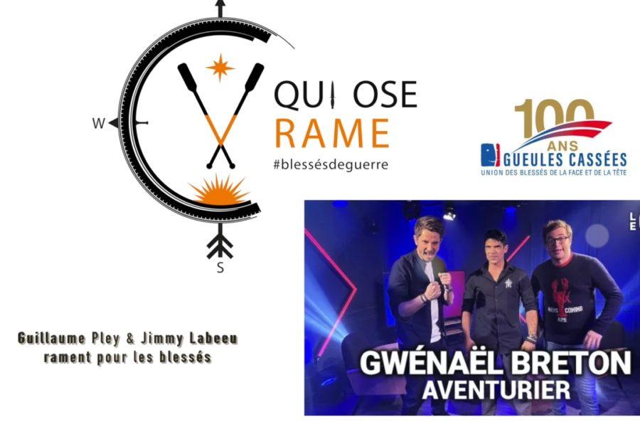 Qui Ose Rame (Démo) 🇫🇷  avec  Guillaume Pley & Jimmy Labeeu